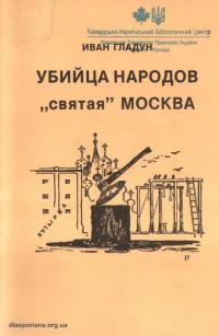 book-17094