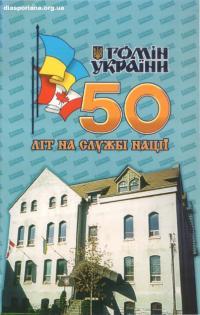 book-17097