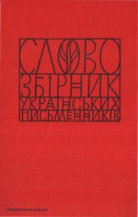 book-17099