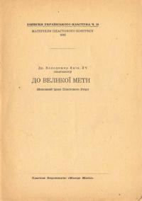 book-1711
