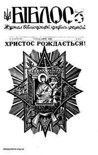 book-17111