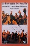 book-17124