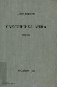 book-17127