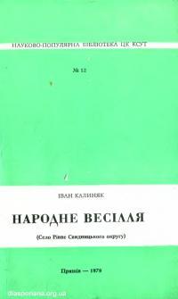book-17128