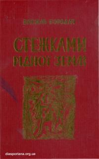 book-17138