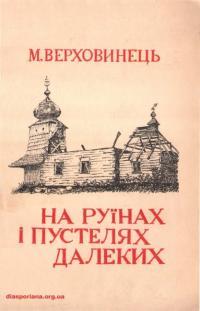 book-17139