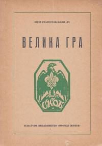 book-1714