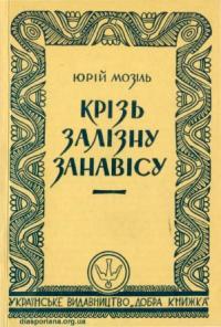 book-17142