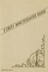 book-17143