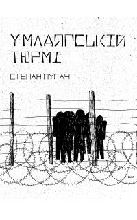 book-1717