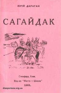 book-17174