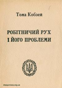 book-17176