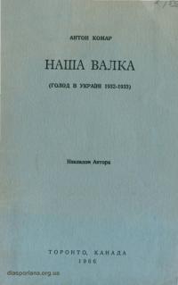 book-17177