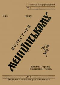 book-1718