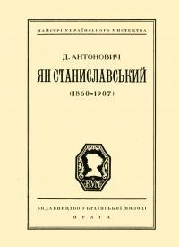 book-1719