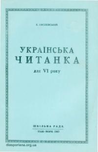 book-17205