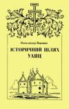 book-1721