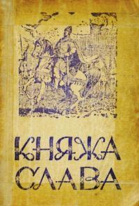 book-17212