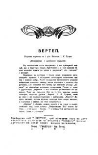 book-17213
