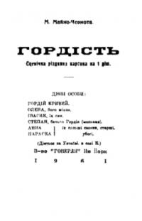 book-17214