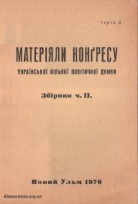 book-17217