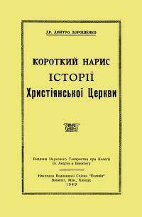 book-1722