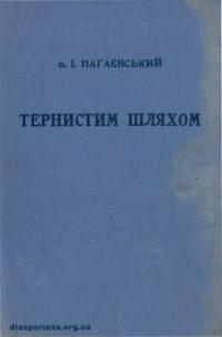 book-17224
