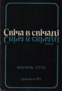 book-1723