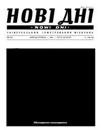 book-17238
