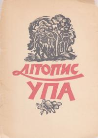 book-1724