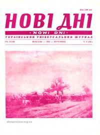 book-17241