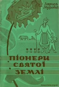 book-17242