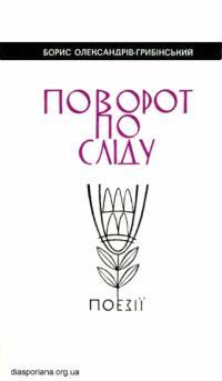 book-17243