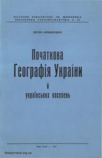 book-17244