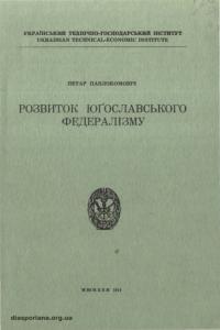 book-17246