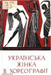 book-17248