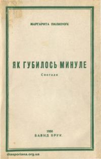 book-17249