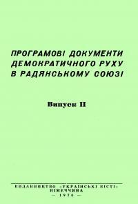 book-1725