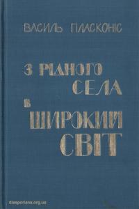 book-17250