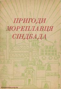 book-17251