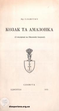 book-17255