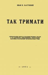 book-1726