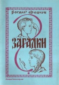 book-17264