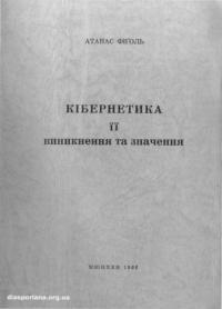 book-17265