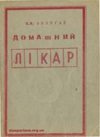 book-17269
