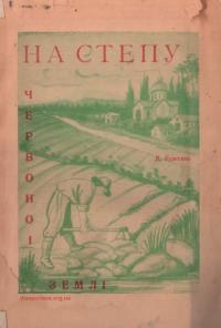 book-17272