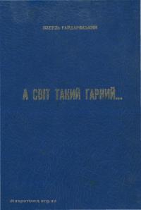 book-17302