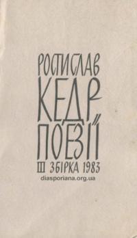 book-17305