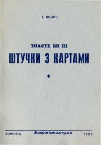 book-17308