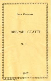 book-17314